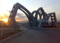 ضرورت حمایت و راهاندازی شرکت های دانشبنیان در آذربایجان غربی