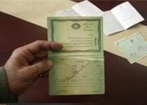 جایگزینی کارت هوشمند ملی از سال 93