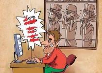 کاریکاتور بسیار پرمعنا در رابطه به اهانت ایرانیان به لیونل مسی
