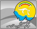 نتایج هفته هجدهم لیگ برتر فوتبال/جدول