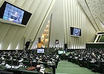 طرح الزام دولت به غنیسازی ۶۰ درصدی تقدیم هیئت رئیسه مجلس شد