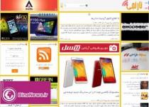 آخرین اخبار از دستگیری 16 فعال اینترنتی در کرمان