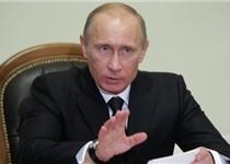 پوتین: آماده گسترش روابط با تهران هستیم/ تحریمها نتیجه عکس میدهد