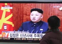 هشدار رهبر کره شمالی نسبت به وقوع فاجعه هستهای