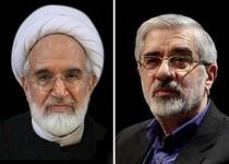 جواد لاریجانی: پرونده موسویوکروبی در مرحله رسیدگی است