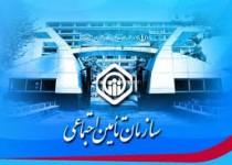 عیدی مستمریبگیران تامین اجتماعی یک ماه زودتر پرداخت می شود