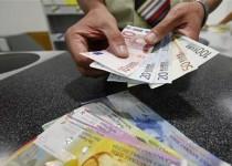 واریز قسط اول داراییهای بلوکهشده ایران در 12 بهمن
