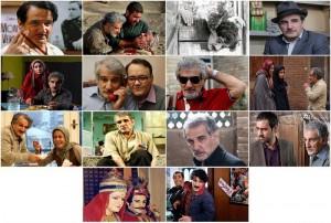 برای بزرگداشت مهدی هاشمی در جشنوارهی فیلم فجر + اظهارات کیانوش عیاری