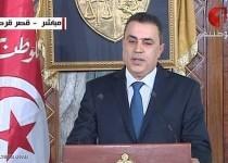 دولت جدید تونس از پارلمان رای اعتماد گرفت