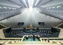 هزینه مصرف انرژی برای مراکز دینی و مذهبی رایگان شد