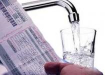 اصلاح تعرفههای آب از دی ماه امسال