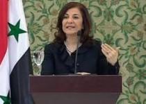 مشاور اسد: غرب با تروریستهای سوریه هم دست است