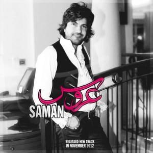 سامان در ایران