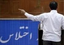 چرا در ترکیه ده وزیر در رسوایی مالی برکنار شدند اما در ایران آب از آب تکان نخورد؟