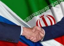جزئیات سفر هیات ایرانی به روسیه