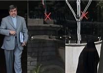 شکایت نشریه «یالثارات» از وزیر ارشاد
