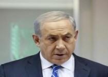 واکنش نتانیاهو به اجرایی شدن توافق ژنو