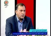 بازداشت دستیار نخست بابک زنجانی
