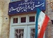 بیانیه وزارت خارجه درباره ترور دیپلمات ایرانی