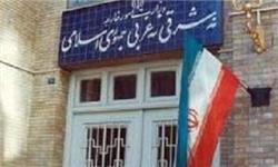 ترور ابوالقاسم اسدی دیپلمات ایرانی