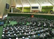 موافقت مجلس با بازنشستگی پیش از موعد کارکنان دولت در سال 93