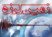 زلزله ای به بزرگی 5.5 ریشتر، گوهران هرمزگان را لرزاند