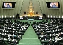 بیانیه نمایندگان در حمایت از سخنان لاریجانی در جشن قانون اساسی تونس