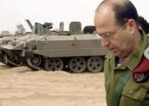 هشدار وزیر جنگ رژیم صهیونیستی به حماس