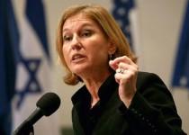 لیونی: شرط توافق با فلسطین، تضمین امنیت اسرائیل است