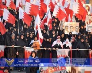 تظاهرات هزاران بحرینی در اعتراض به انحلال شورای علمای شیعه
