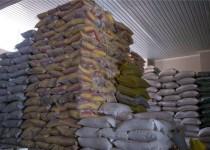 تذکر 46 نماینده درخصوص علت استفاده از برنجهای هندی در سبد کالا