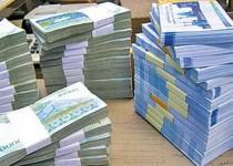 واریز اولین قسط داراییهای بلوکهشده ایران از امروز