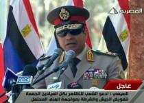 السیسی: هیچ کودتایی در مصر رخ نداده است