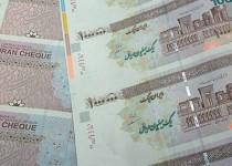 بازگشت ایران چکهای 100 هزار تومانی به چرخه بانکی کشور