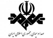 شورای نظارت بر صداوسیما تشکیل جلسه میدهد
