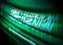 تعیین مجازات برای سعودیهایی که در خارج میجنگند