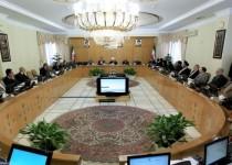 عیدی پایان سال کارمندان دولت تعیین شد