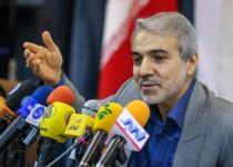 واریز عیدی 503 هزار تومانی همراه با حقوق بهمن ماه