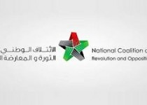 ائتلاف مخالفان طرحی را برای حل و فصل سیاسی بحران سوریه ارائه داد