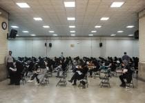 افزایش 5 درصدی ظرفیت آزمون ارشد/ اعلام نتایج در اردیبهشت