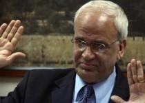 عریقات: حتی یک دقیقه مذاکرات با اسرائیل را تمدید نمیکنیم