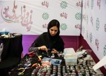 چهارمین جشنواره زنان و تولید ملی پایان بهمن آغاز میشود