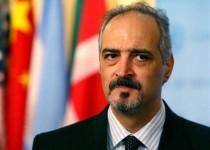 الجعفری: پیششرطی برای شرکت در دور سوم مذاکرات نداریم