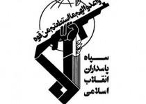 راهاندازی شبکه رادیو - تلویزیونی خصوصی توسط سپاه تکذیب شد