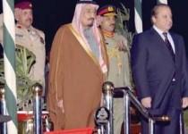 سفر آسیایی ولیعهد عربستان، تلاشی برای تحقق اهداف پنهان