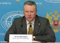 مسکو: پافشاری سوریه بر مساله مبارزه با تروریسم کاملا قابل توجیه است