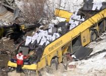 علت اصلی حادثه دره پلور اعلام شد