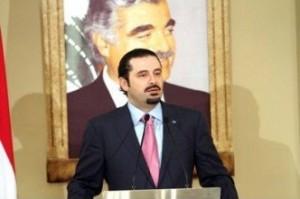 سعدالحریری: حزبالله سوریه را ترک کند