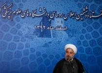 روحانی: وضعیت سلامت در سال آینده متفاوت از امروز خواهد بود