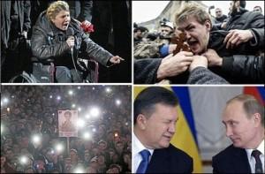 تازهترین تحولات اوکراین